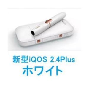 新型アイコス iQOS 2.4Plus ホワイト...の商品画像