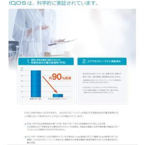 新型アイコス iQOS 2.4Plus ホワイ...の詳細画像4