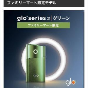 新品 正規品 glo グロー シリーズ2 series 2 本体 スターターキット 限定色 グリーン...
