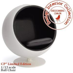 Design Interior Collection フィギュアシリーズ エーロ・アールニオ ボールチェア1/12スケール