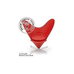 Design Interior Collection フィギュアシリーズ ヴァーナー・パントン ハート・コーン・チェア CP01 No.4 1/12スケール