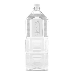 【浮游花】ハーバリウムオイル 2L(注ぎ口付)ペットボトル【fuyuca oil】