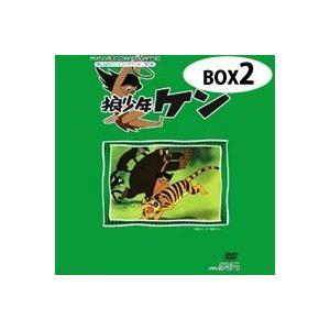 狼少年ケン DVD-BOX Part2 想い出のアニメライブラリー 第7集|plusdesign
