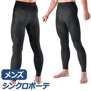 シンクロボーテ アクアシェイプ スパッツ メンズ 紳士用 男性用 武田美保プロデュース|plusdesign
