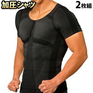 ヒロミプロデュース 加圧シャツ 2枚組 パンプマッスルビルダーTシャツ ヒロミ 加圧 シャツ インナー メンズ 半袖|plusdesign