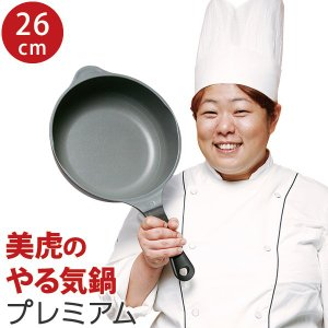 美虎のやる気鍋 プレミアム Premium 五十嵐美幸プロデュース やる気鍋 ガス用 26cm レシピ付|plusdesign