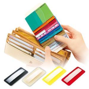 長財布に入れる カードケース インナーカードケース 今使ってる財布に入れるだけ 長財布にそのまま入る 薄型カード入れ 12枚 収納|plusdesign