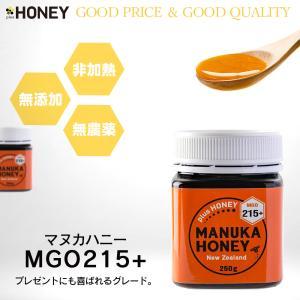 ((クーポン配布中)) マヌカハニー MGO215+ はちみつ 250g plusHONEY プラス...