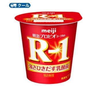 明治 R-1 ヨーグルト★食べる タイプ(112g ×48コ)クール便 ヨーグルト 明治特約店|plusin