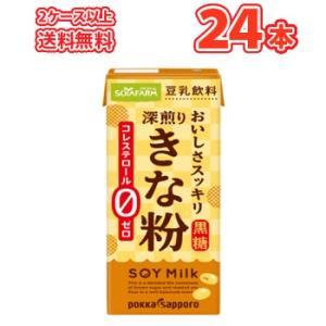 激安ソヤファーム おいしさスッキリ きな粉 豆乳飲料 200ml ×24本 最安値挑戦