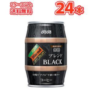 ダイドー ブレンド ブレンド BLACK 樽缶 185g×24本|plusin