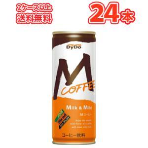 ダイドーブレンドMコーヒー 缶 250g×30本|plusin