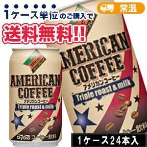 ダイドー アメリカン コーヒー 缶 350g×24本 ケース販売 まとめ買い|plusin