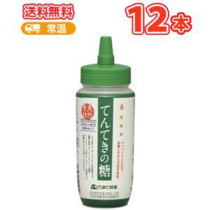やまと蜂蜜ジャビー てんてきの糖ボトルタイプ(500g×12本) plusin