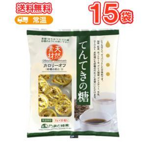 やまと蜂蜜ジャビー てんてきの糖(8g×30コ)×15袋 plusin