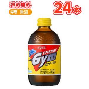 ダイドー エナジージムビン 240ml×24本 栄養炭酸飲料 ビタミン ローヤルゼリー アミノ酸 ケース販売|plusin