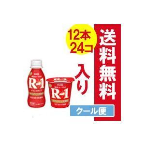 明治 R-1 ドリンク ヨーグルト セット 1...の関連商品4