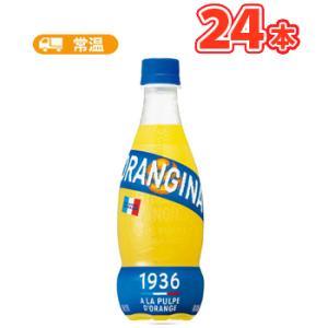 サントリー オランジーナペットボトル(420mL×24本入)|plusin