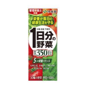 伊藤園 1日分の野菜 200ml×24本入紙パ...の関連商品5
