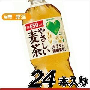 送料無料/明治ヨーグルト R-1 ドリンク ク...の関連商品5