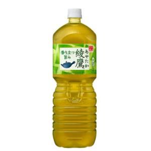 最安値挑戦中 コカ・コーラ 綾鷹 ペコらくボトル 2L×6本|plusin