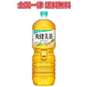 最安値挑戦中 コカ・コーラ 爽健美茶ペコらくボトル 2L×6...