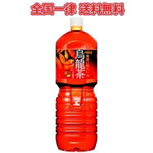 最安値挑戦中 コカ・コーラ 煌烏龍茶 ペコらくボトル2L×6本|plusin