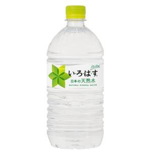 コカ・コーラ い・ろ・は・す1020mlPET×12本|plusin