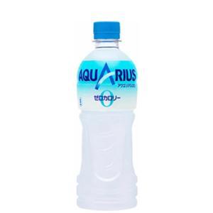 最安値挑戦中!コカ・コーラ アクエリアスゼロ500ml×24本/送料無料