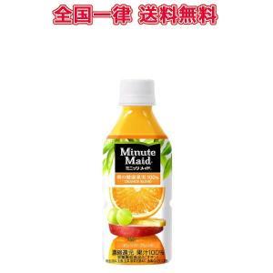 コカ・コーラ ミニッツメイドオレンジブレンド350mlPET×24本/送料無料