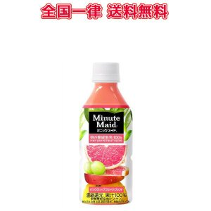コカ・コーラ ミニッツメイドピンク・グレープフルーツ・ブレンド350mlPET×24本|plusin