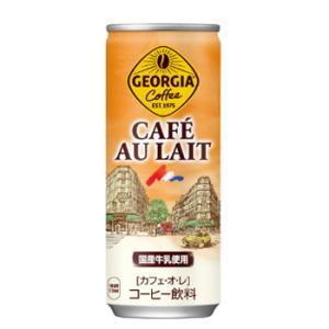 コカ・コーラ ジョージアカフェ・オ・レ缶250g×30本|plusin