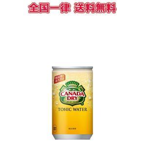 コカ・コーラ カナダドライトニックウォーター160ml×30本|plusin