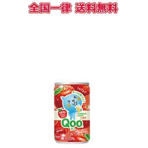 コカ・コーラ ミニッツメイドQooりんご160ml缶×30本|plusin