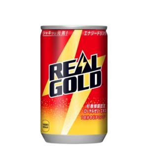 リアルゴールド160ml缶×30本|plusin