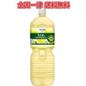最安値挑戦中!コカコーラ アクエリアス ビタミン ペコらくボトル 2L×6本/PET送料無料
