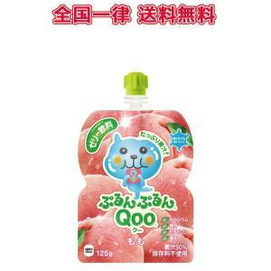 コカ・コーラ ミニッツメイドぷるぷるんピーチ125g×30本|plusin