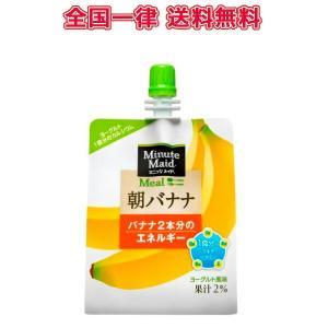 コカ・コーラ ミニッツメイド朝バナナ180g×24本|plusin