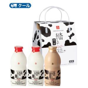 白バラ大山高原ギフト ミルクAセットクール便お中元/お歳暮/贈り物|plusin