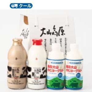 白バラ大山高原ギフト ミルク&のむヨーグルトクール便/お中元/お歳暮/贈り物|plusin