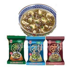 無添加 海藻スープ詰合せ 3種類 1箱10食×6箱入り 60食分/|plusin