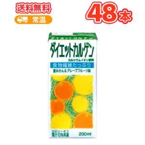 激安セールダイエット カルゲン(夏みかん&グレープフルーツ味) 200ml×24本2ケース|plusin