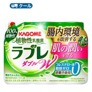 カゴメ 植物性乳酸菌 ラブレ プレーン (80ml×3P×6)×2ケース クール便 〔大人のための乳酸菌〕〔腸内の改善〕|plusin