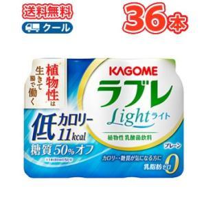 カゴメ 植物性乳酸菌 ラブレ Light(80ml×3P×6)×2ケース クール便 〔大人のための乳酸菌〕〔腸内の改善〕|plusin