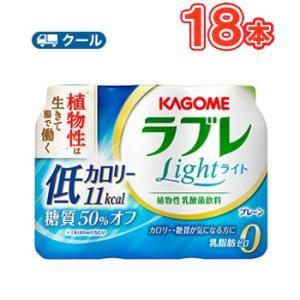 カゴメ 植物性乳酸菌ラブレ Light(80ml×3P×6)×1ケース クール便 〔大人のための乳酸菌〕〔腸内の改善〕|plusin
