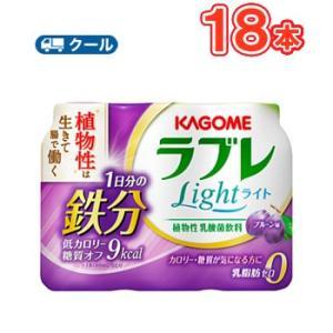 カゴメ 植物性乳酸菌ラブレ Light1日分の鉄分(80ml×3P×6)×1ケース クール便 〔大人...
