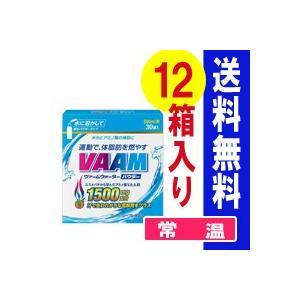 送料無料 明治ヴァームウォーターパウダー(5.5g×30袋×12箱)【ヴァーム(VAAM)】グレープフルーツ味