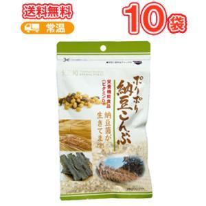 ソーキ ポリポリ納豆こんぶ 85g×10袋/ 栄養補助食 ビタミンD 納豆 昆布 おつまみ おやつ