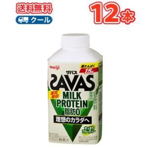 明治 ザバスミルク 爽やかフルーティ風味 SAVAS【430ml】×12本【クール便】 クエン酸 ス...