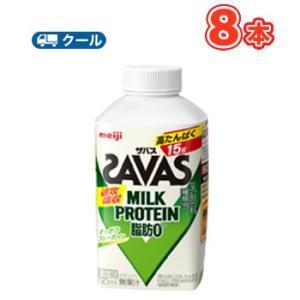明治 ザバスミルク 爽やかフルーティ風味 SAVAS【430ml】×8本【クール便】  クエン酸 ス...